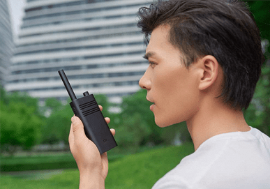 Xiaomi offers an intercom for a penny. Introduced the Mi Walkie Talkie Lite