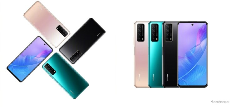 Huawei launches inexpensive Enjoy 20 SE with large battery and fast charging, but no 5G