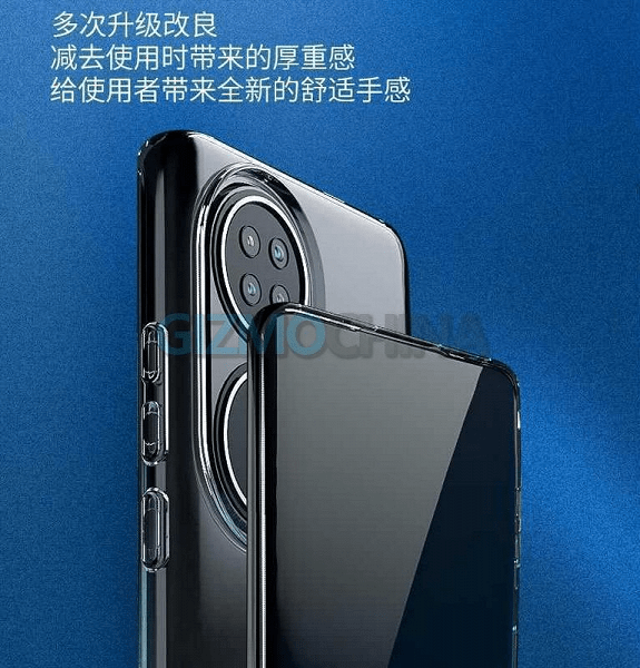 Huawei P50 showed in all its glory thanks to the manufacturer of cases