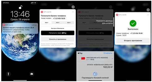 MTS has launched a worldwide unique service for iPhone owners