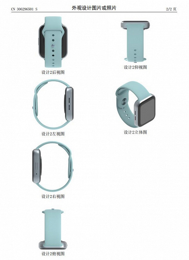 Is it definitely not an Apple Watch?  Meizu smartwatches are very similar to Apple smartwatches