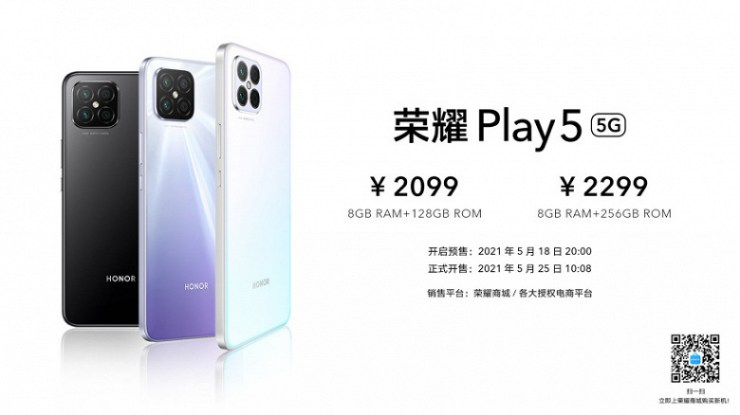 OLED screen, 5G, 64MP and 66W in a slim body.  Honor Play 5 smartphone presented