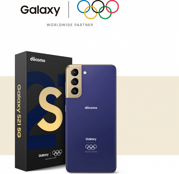 Samsung Galaxy S21 5G Olympic Edition smartphone still reaches stores
