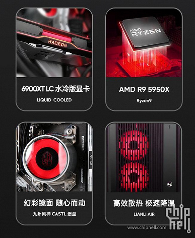 The mysterious liquid-cooled Radeon RX 6900 XT LC graphics card is now available for purchase.  But so far only as part of a finished PC