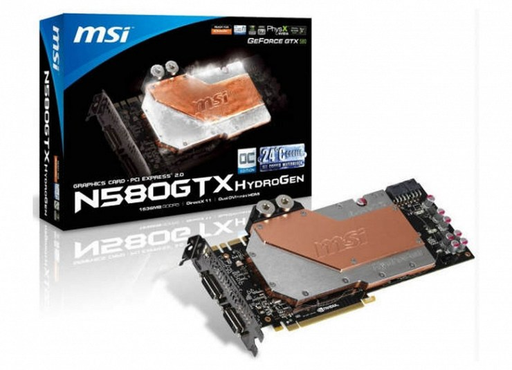 MSI will revive the Hydrogen series graphics cards