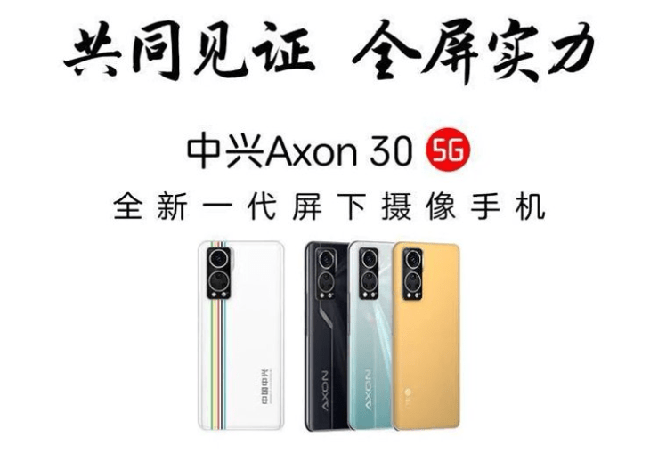 The first smartphone with a quality sub-screen camera: official images, release date and specifications of the ZTE Axon 30 5G