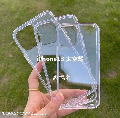 iPhone 13 Pro in a transparent shockproof case Space: accessories featuring new smartphones are already in stores