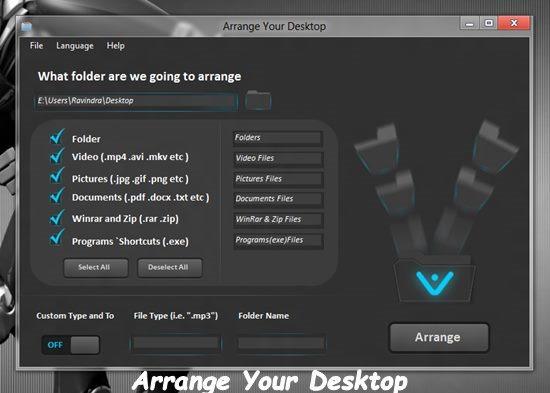Arrange Your Desktop