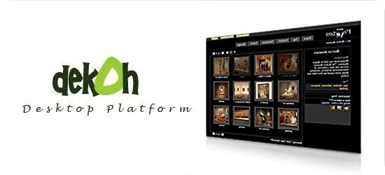 Dekoh-desktop-platform[6]