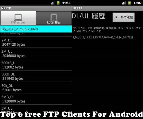 NRFTP - Top 6 free FTP Clients For Android