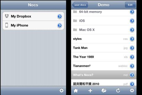 Nocs for Dropbox 6 useful Dropbox Text Editors for iPhone and iPad