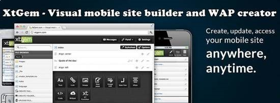 XtGem - Visual mobile site builder and WAP creator