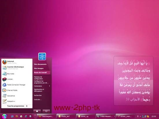 dark_pink_theme_for_windows_xp 55 most Beautiful free Window XP Themes and Visual Styles