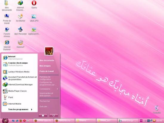 pink_windows_7_theme_for_xp 55 most Beautiful free Window XP Themes and Visual Styles