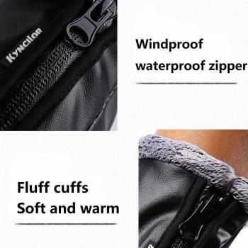 5db2b9a1d253760a3c22250d 26 larg Touch Screen Gloves