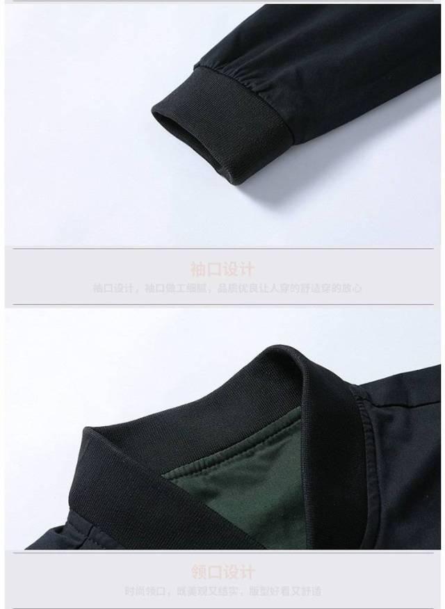 New Autumn Fashion Men Casual Slim Fit Zipper Jacket