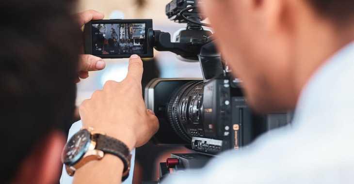 Salón Profesional de la Tecnología Audiovisual