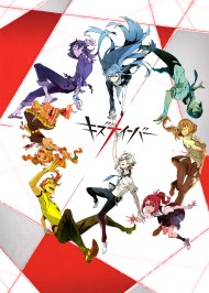 Kiznaiver-Anime-Visual