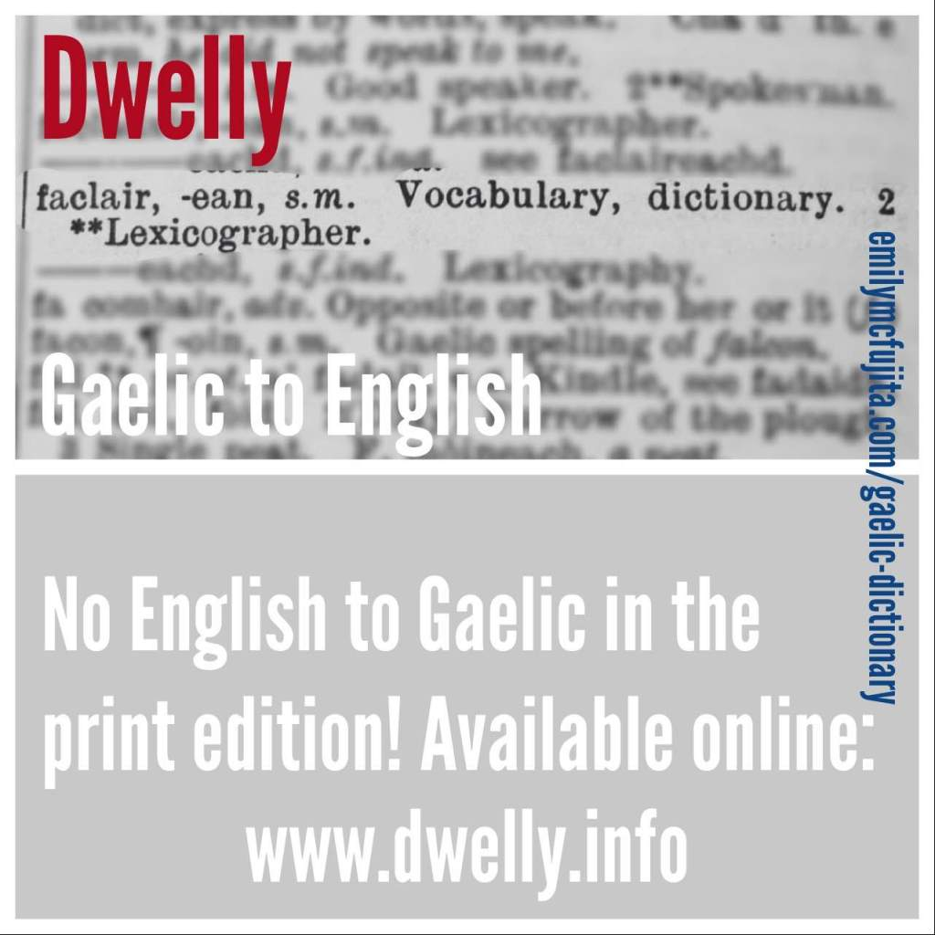An excerpt from Dwelly's Illustrated Gaelic-English Dictionary