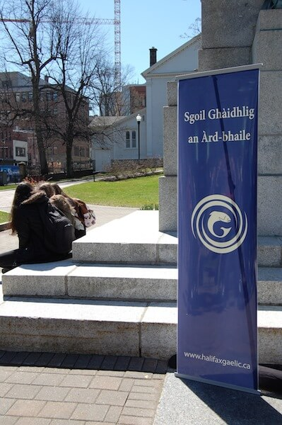 The banner of Sgoil Ghàidhlig an Àrd-Bhaile, the Gaelic Society of Halifax