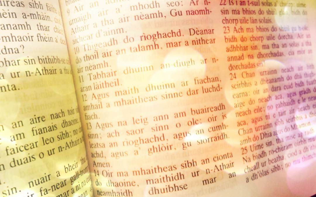 The Lord's Prayer in Scottish Gaelic: Example Videos