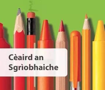 Còrr is 30 teacsa a tha freagarrach airson Leughadh agus Sgrìobhadh Co-roinnte
