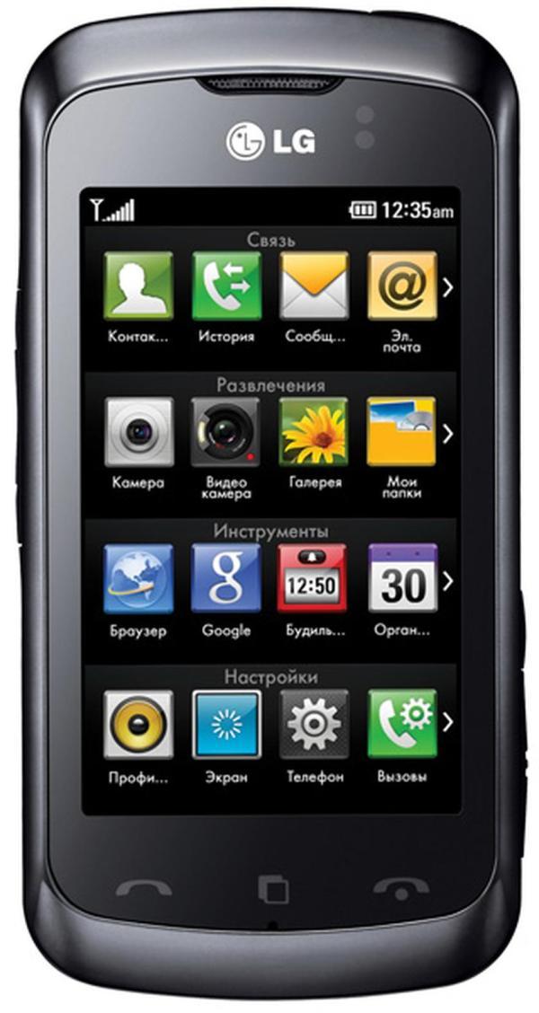 Молодежный сенсорный телефон LG KM555e с поддержкой Wi-Fi ...