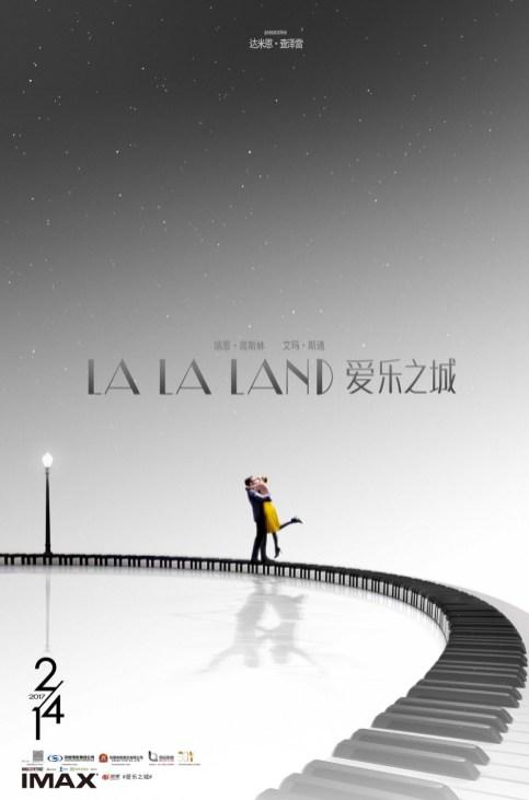 Selv på japansk er La La Land charmerende as all hell (also, denne plakat indeholder en hemmelighed om siden hers fremtid)