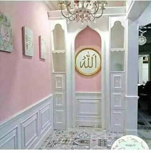 Amazing Praying Room Design Ideas To Bring Your Ramadan More Beautiful 17