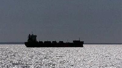 Daesh Cargo ship