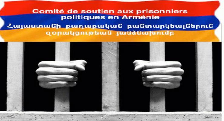support-political-prisoners
