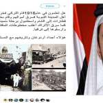 "(UAE) FM Abdullah bin Zayed, accusing Turkish Fahreddin Pasha WW1, ""Ransacking"" Medina in 1916″"