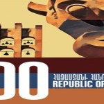 N.Y.  First Republic of Armenia Centennial Conference to Feature Notable Speakers