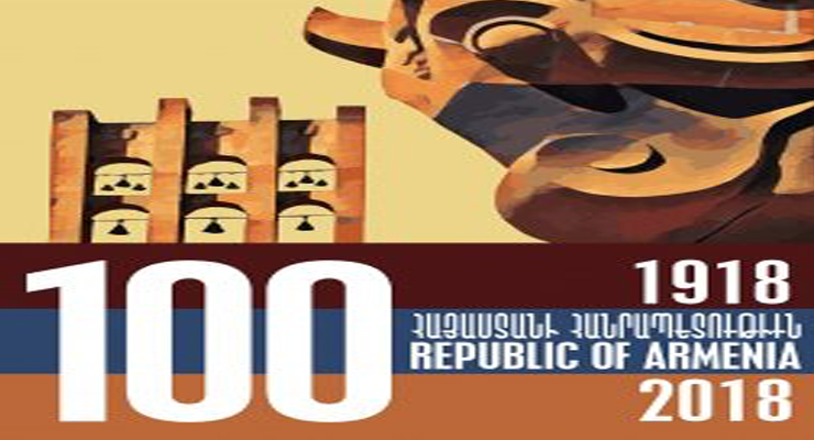 First Republic of Armenia Centennial Conference