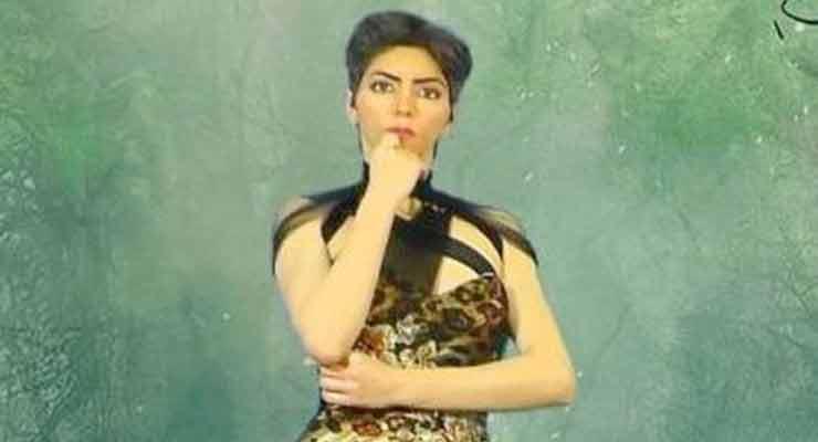 Nasim Aghdam railed against YouTube on her personal website