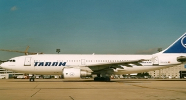 Romanian carrier TAROM sells two Airbus A310 to Armenia