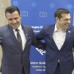 Macedonia, Greece Reach 'Historic' Deal On Name Dispute
