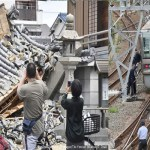Strong earthquake hits Osaka, Japan