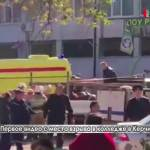 At least 10 killed, 50 injured in Crimea college blast VIDEO