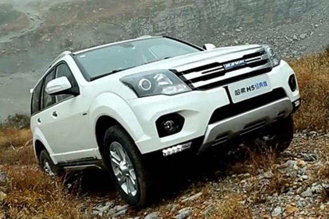 Great Wall's Haval H5 SUV