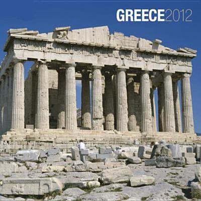 Και όμως το 2012 θα είναι καλύτερο για την Ελλάδα (Apologies to our regular readers but this post is intended for Greeks readers only)