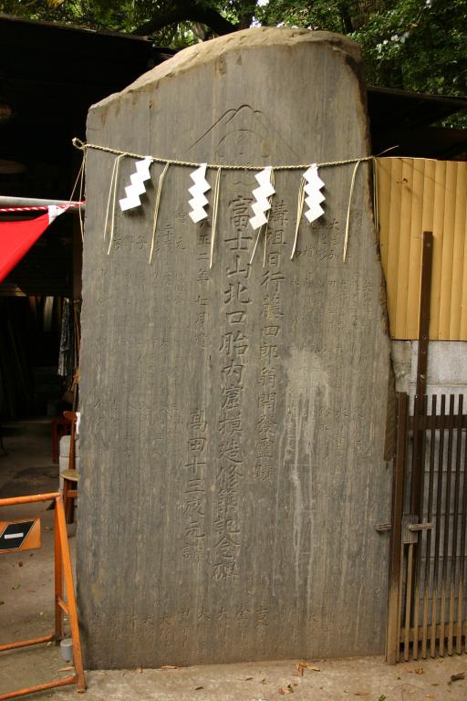 shrine6