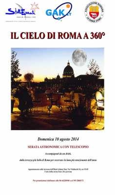 Il cielo di Roma a 360° Domenica 10 agosto 2014