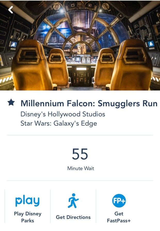 Falcon FastPass+ Screenshot