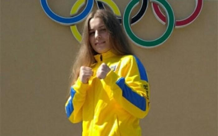 Олеся Крисюк