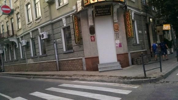 вул. І. Франка