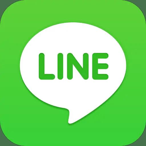 logo line - alternatives à WhatsApp