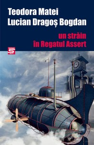 un strain in regatul assert