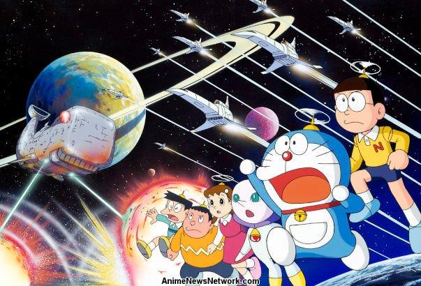 Trailer de Eiga Doraemon