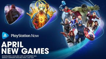 PlayStation Now Abril 2021